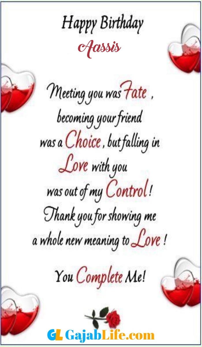 Aassis romantic birthday wishes quotes