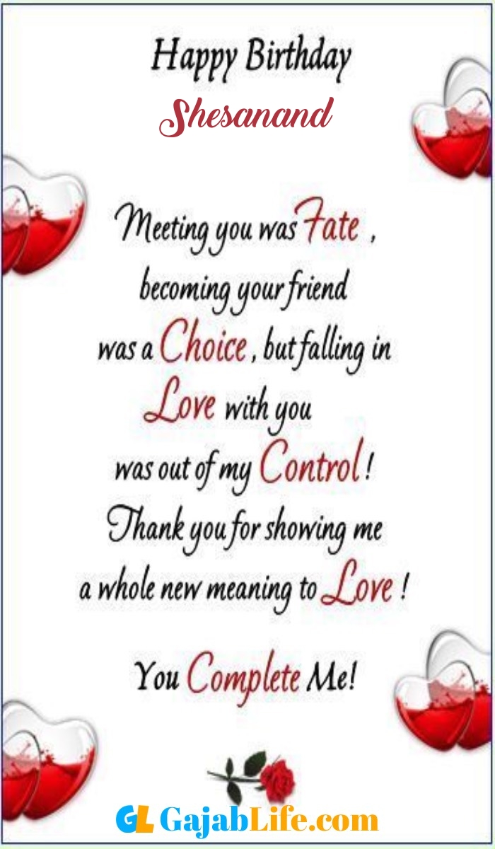 Shesanand romantic birthday wishes quotes