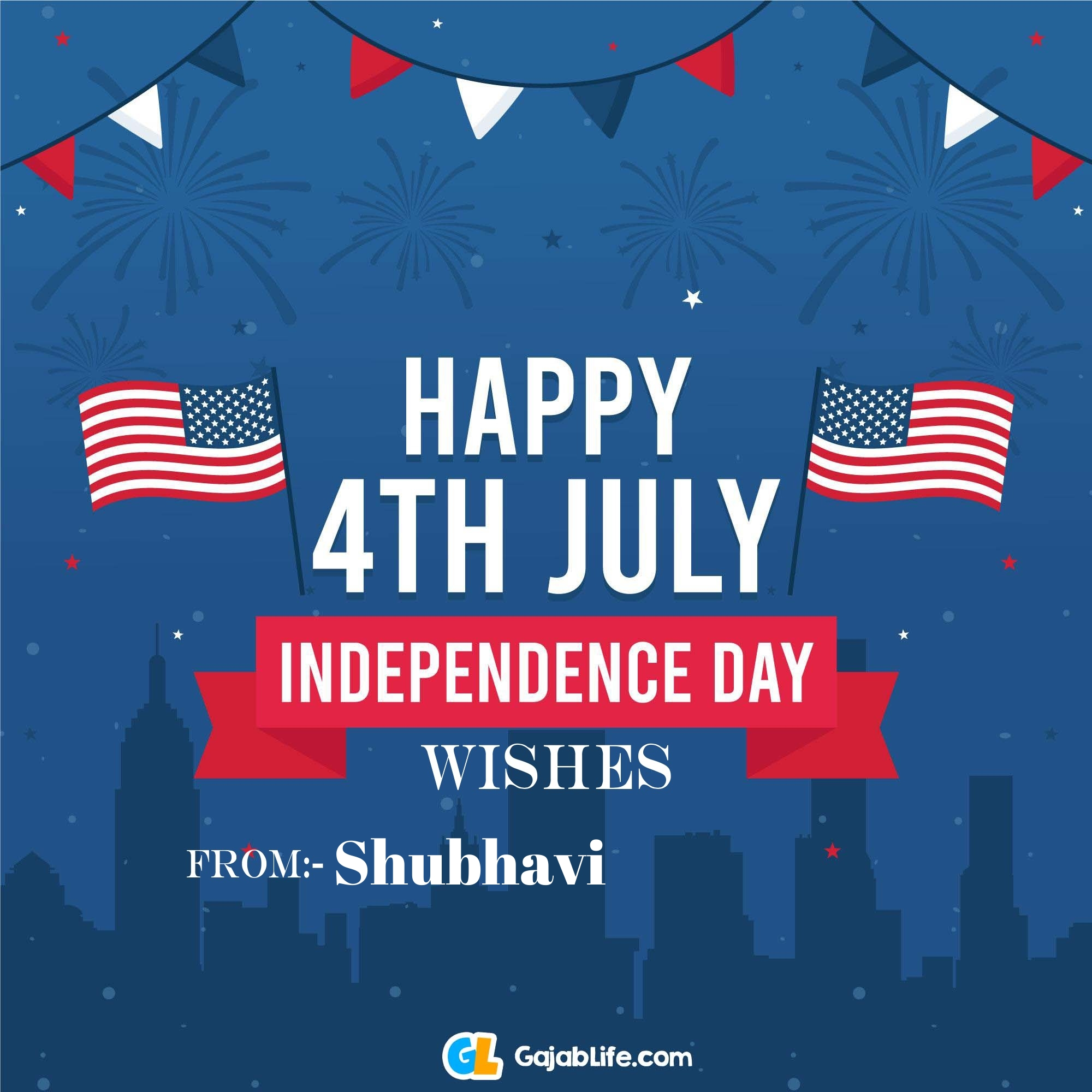 Shubhavi happy independence day united states of america images
