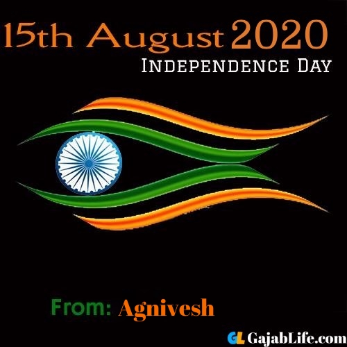 Agnivesh swatantrata diwas images happy independence day images, wallpaper