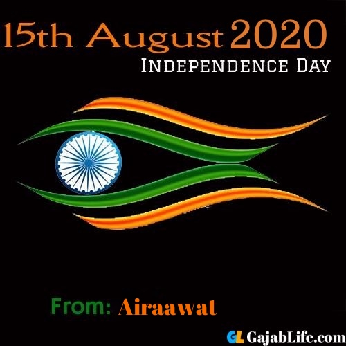 Airaawat swatantrata diwas images happy independence day images, wallpaper