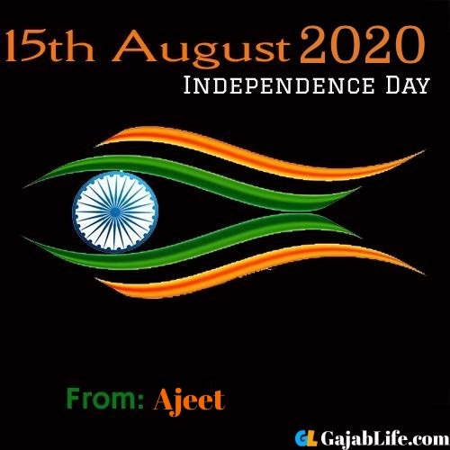 Ajeet swatantrata diwas images happy independence day images, wallpaper