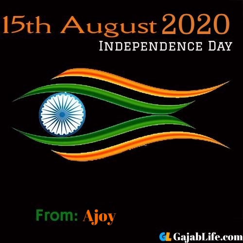 Ajoy swatantrata diwas images happy independence day images, wallpaper