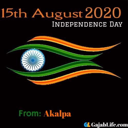 Akalpa swatantrata diwas images happy independence day images, wallpaper