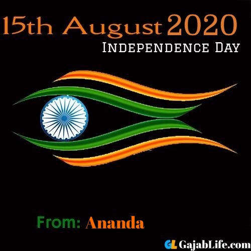 Ananda swatantrata diwas images happy independence day images, wallpaper