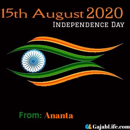 Ananta swatantrata diwas images happy independence day images, wallpaper