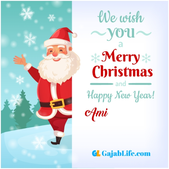 We wish you a merry christmas ami image card with name and photo