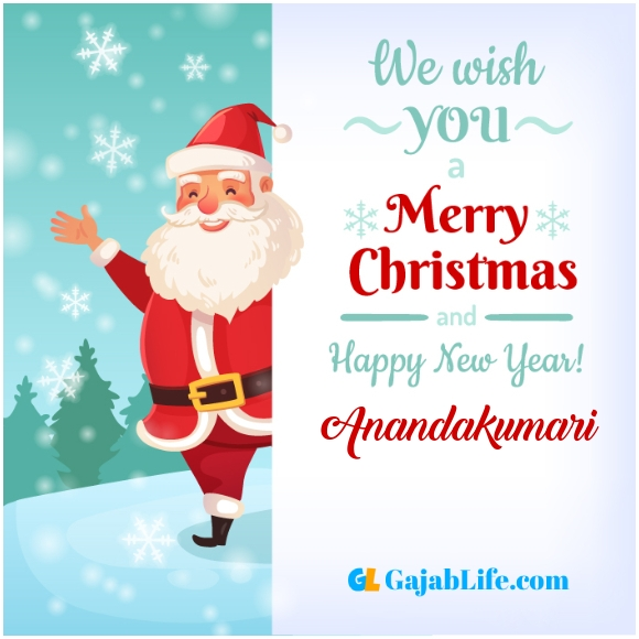 We wish you a merry christmas anandakumari image card with name and photo