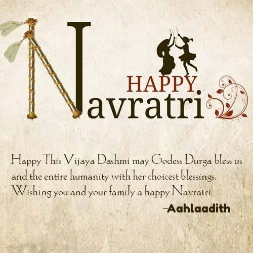 Aahlaadith wishes happy navratri wishes and quotes images