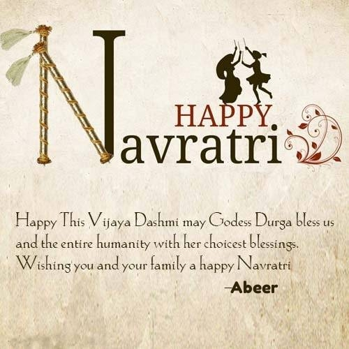 Abeer wishes happy navratri wishes and quotes images