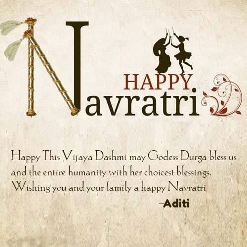 Aditi wishes happy navratri wishes and quotes images