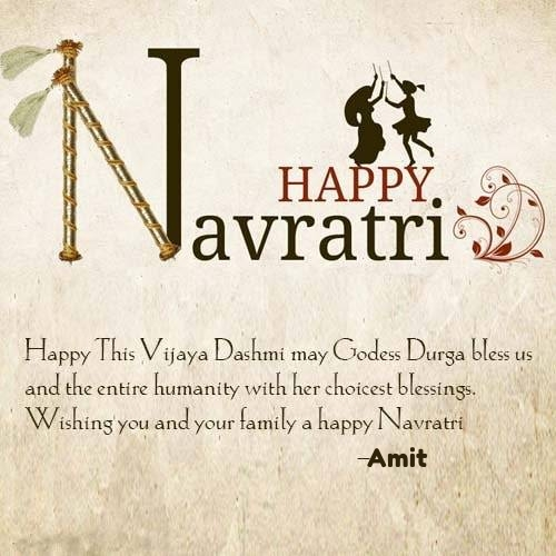 Amit wishes happy navratri wishes and quotes images