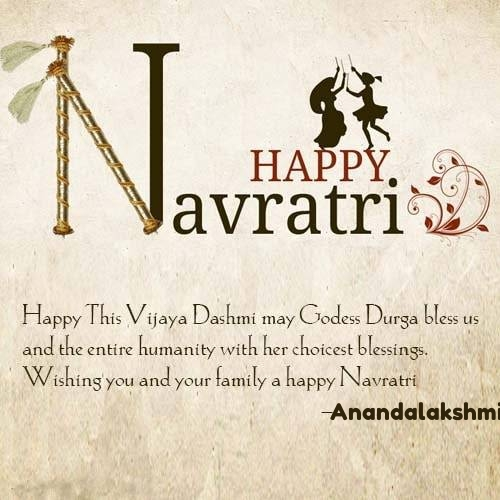 Anandalakshmi wishes happy navratri wishes and quotes images