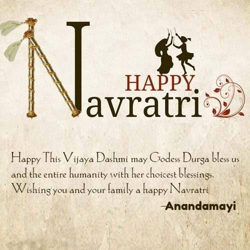 Anandamayi wishes happy navratri wishes and quotes images