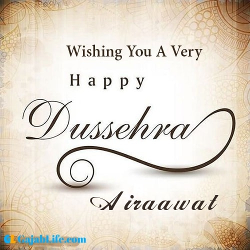 Airaawat write name on happy dussehra image