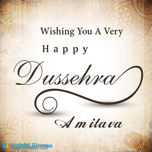 Amitava write name on happy dussehra image